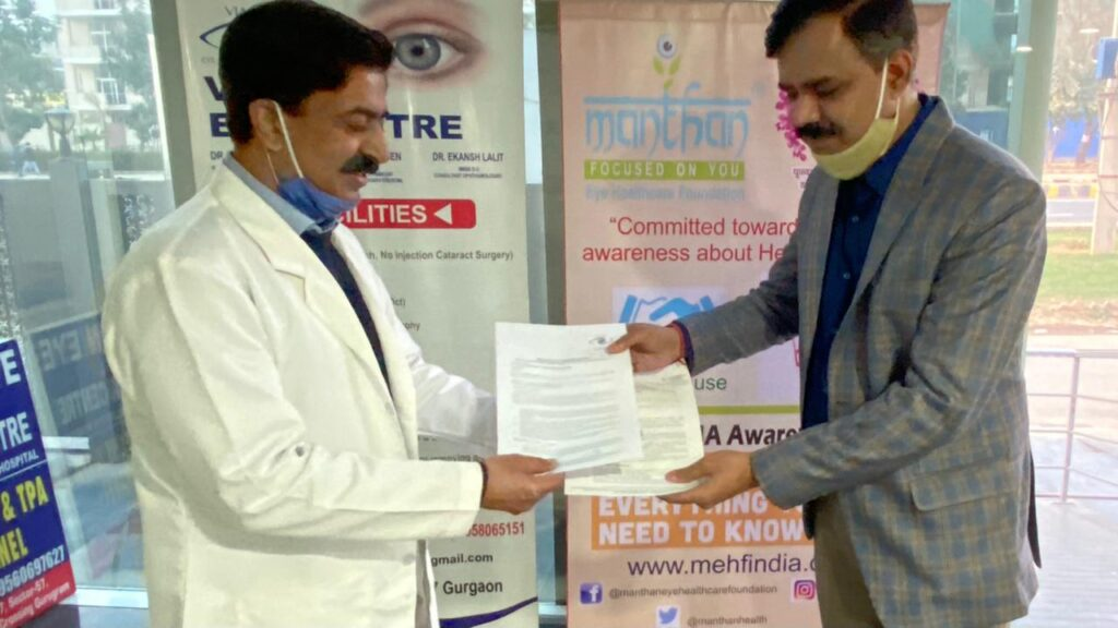 Dedicated wing for community ophthalmology in association with MEHF